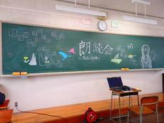 放送メディア部(1).JPG