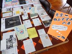 読書週間(2学期)先生おすすめの本 (1).JPG