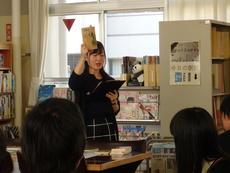H30現代文3年「新書を読む」事前指導 (5).JPG