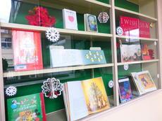 ガラス展示12月「クリスマス」 (2)-.JPG