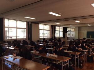 H30 学習合宿1.JPG