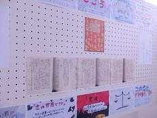夏目漱石「こころ」POP (3).JPG