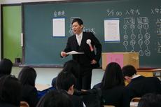 余田先生.jpg