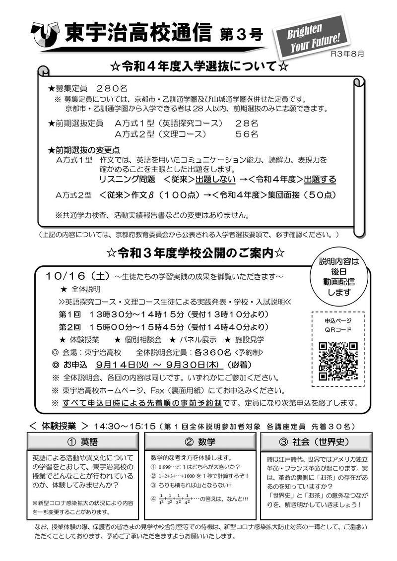 210903 (2).jpg