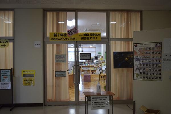図書館入り口.JPG