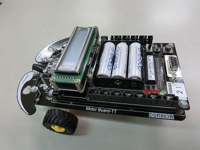 科学部ロボット.jpg