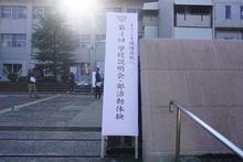 TPImage01114637.JPG