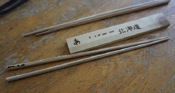 10マイ箸2.jpg