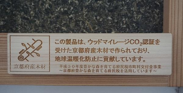 http://www.kyoto-be.ne.jp/jyouyou-hs/mt/school_life/images/%28HP%29DSC01229.jpg