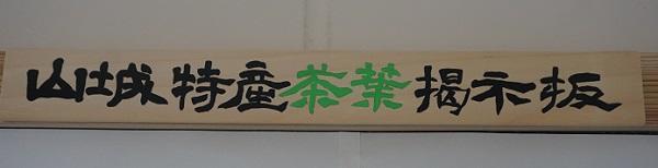 http://www.kyoto-be.ne.jp/jyouyou-hs/mt/school_life/images/%28HP%29DSC01230.jpg
