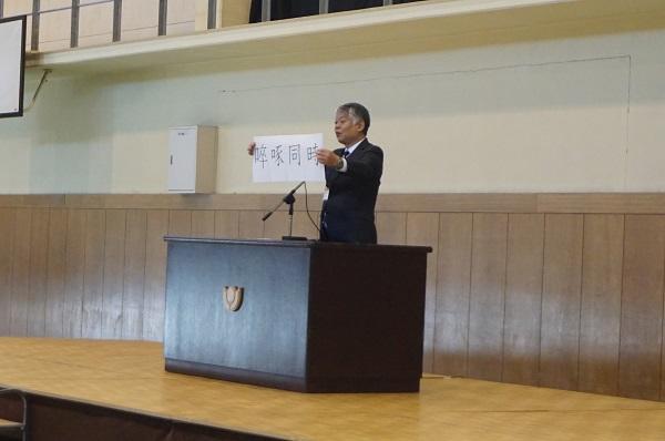 http://www.kyoto-be.ne.jp/jyouyou-hs/mt/school_life/images/DSC03062.jpg