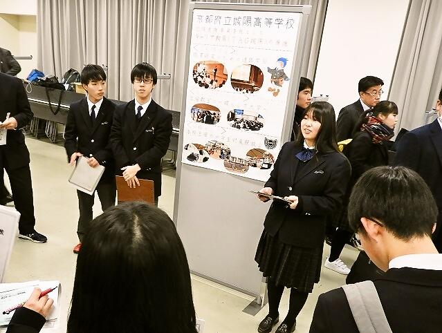 http://www.kyoto-be.ne.jp/jyouyou-hs/mt/school_life/images/DSCN3257s.jpg