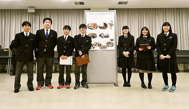 http://www.kyoto-be.ne.jp/jyouyou-hs/mt/school_life/images/DSCN3310s.jpg