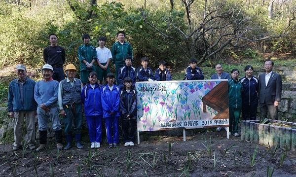 http://www.kyoto-be.ne.jp/jyouyou-hs/mt/school_life/images/HPDSC09837.jpg