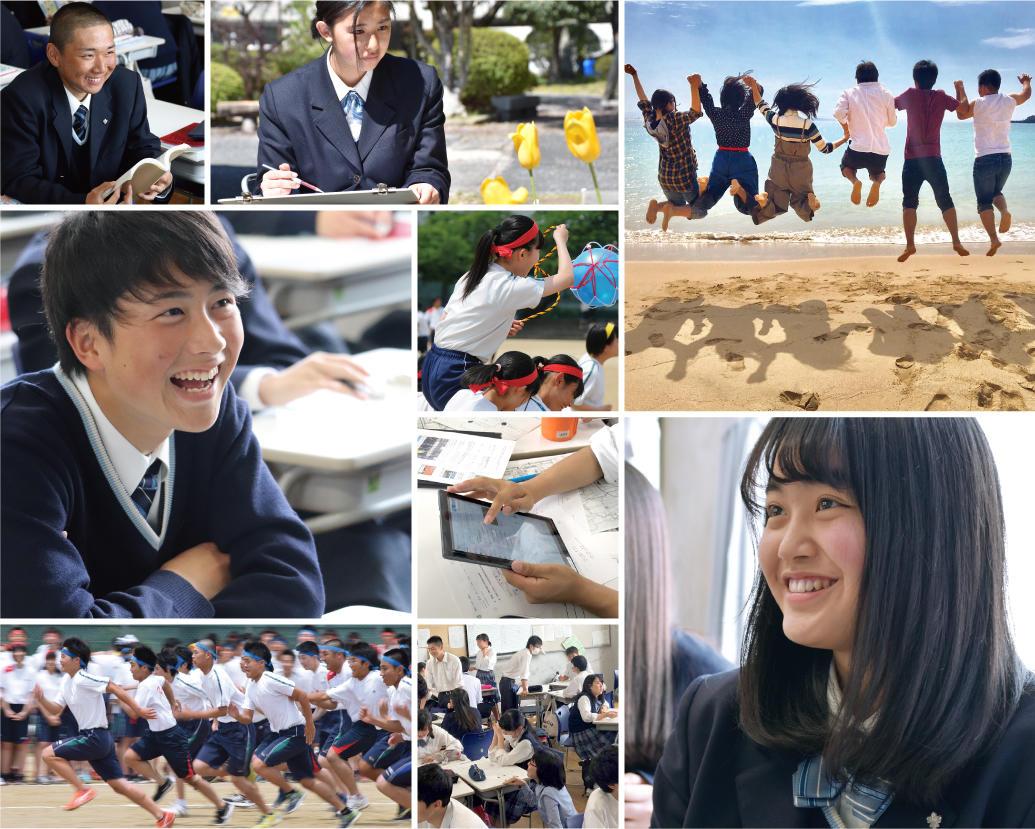 京都府立亀岡高等学校メインイメージSP