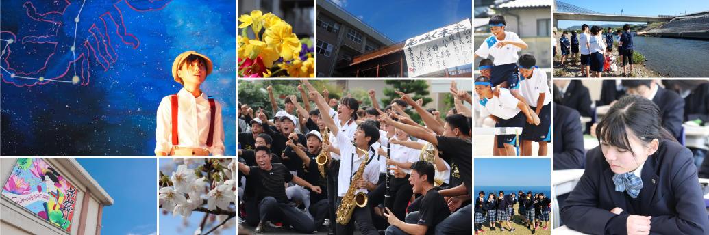 京都府立亀岡高等学校メインイメージPC