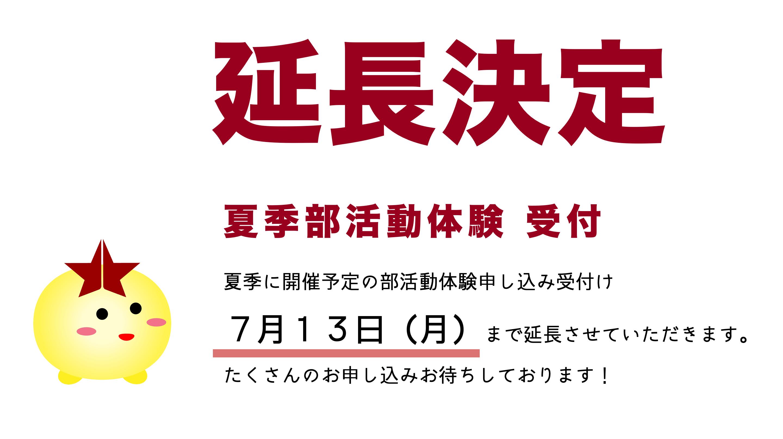 スクリーンショット 2020-07-07 8.48.17.png