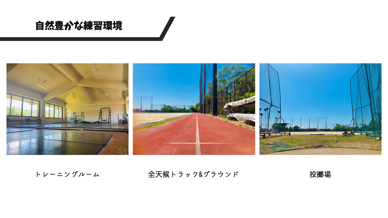 練習環境①.png