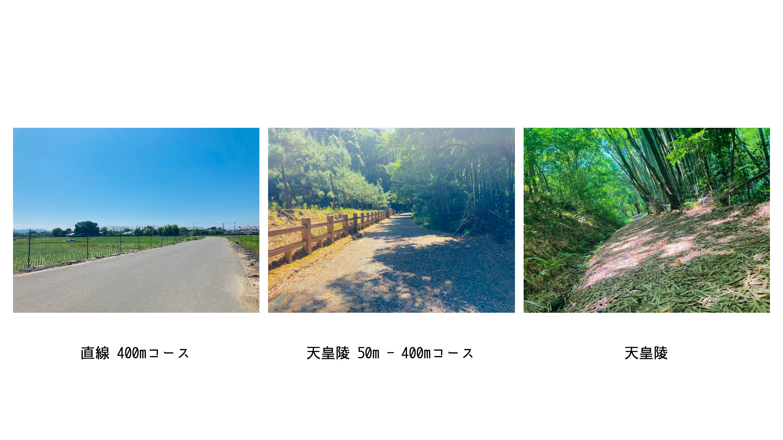 練習環境③.png
