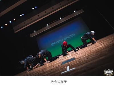 井上姉妹8.jpg