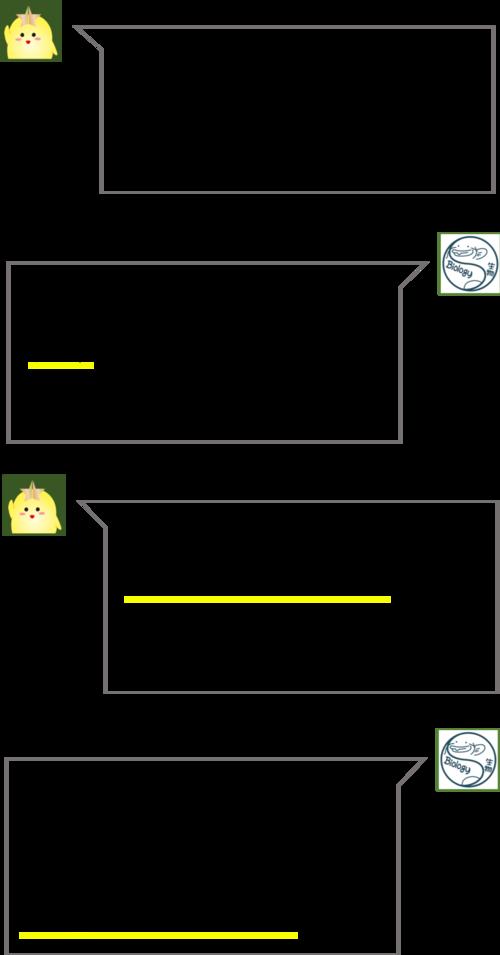 生物①.pngのサムネイル画像