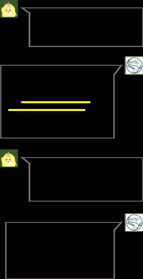 生物②.pngのサムネイル画像