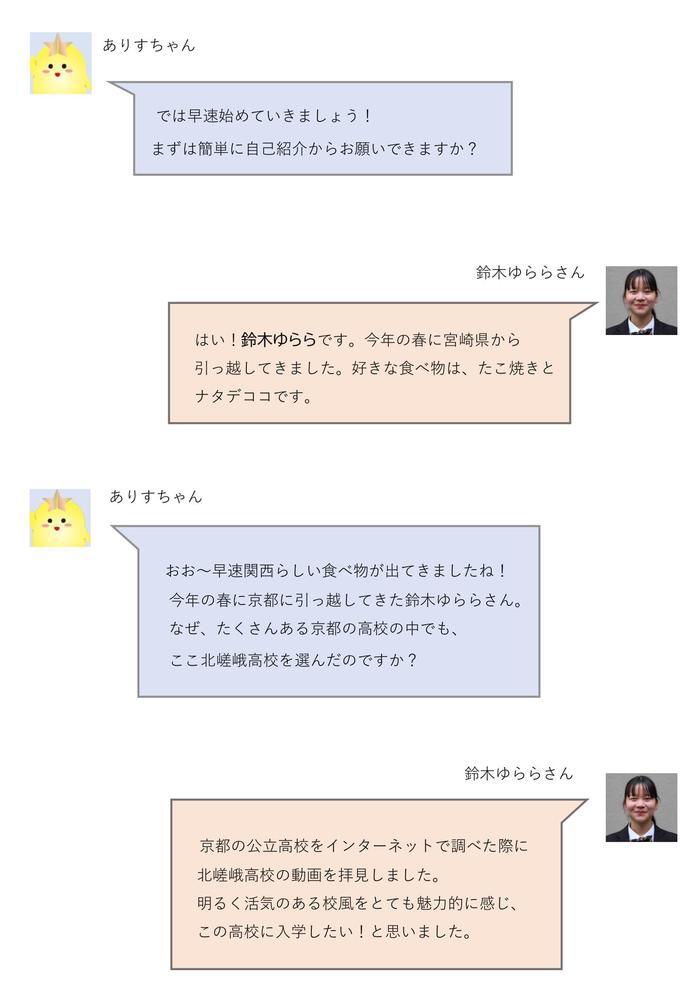 【キタプラ】-2.jpg