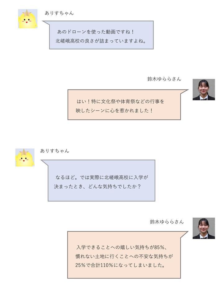 【キタプラ】-3.jpg