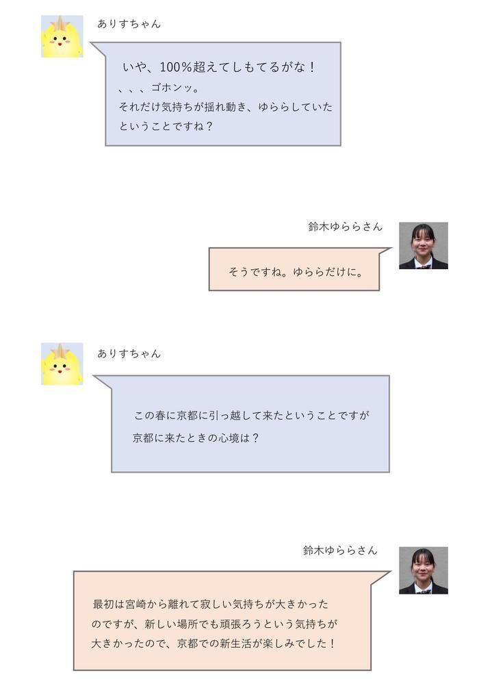 【キタプラ】-4.jpg