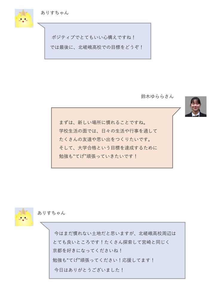 【キタプラ】-5.jpg
