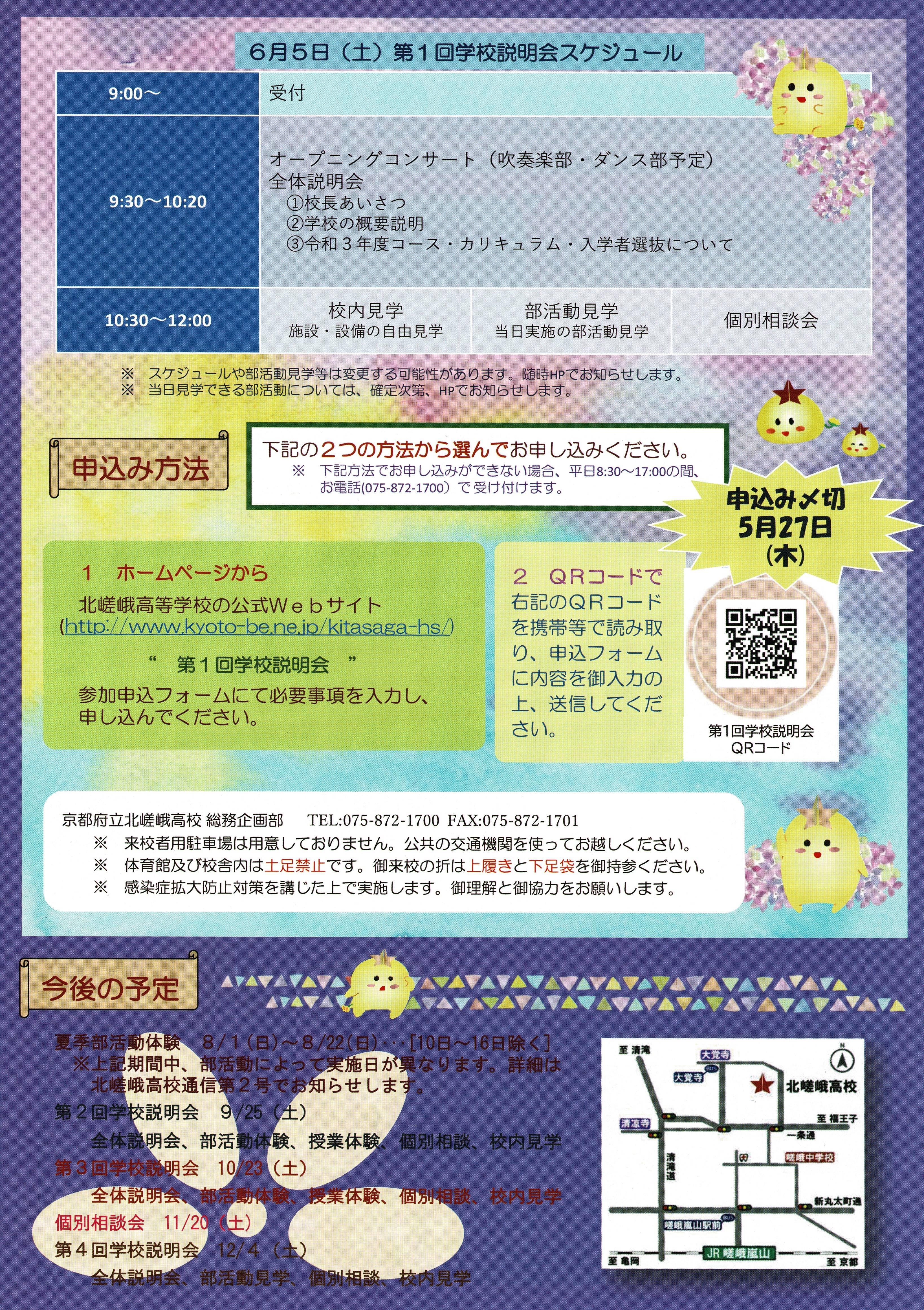 Scan2021-05-10_093157_001.jpg
