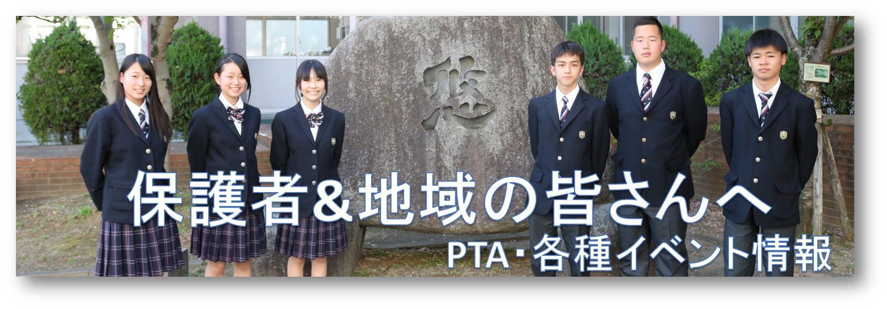ホームページ 木津 中学校
