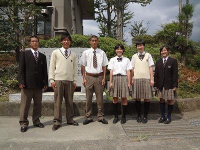 北嵯峨高等学校