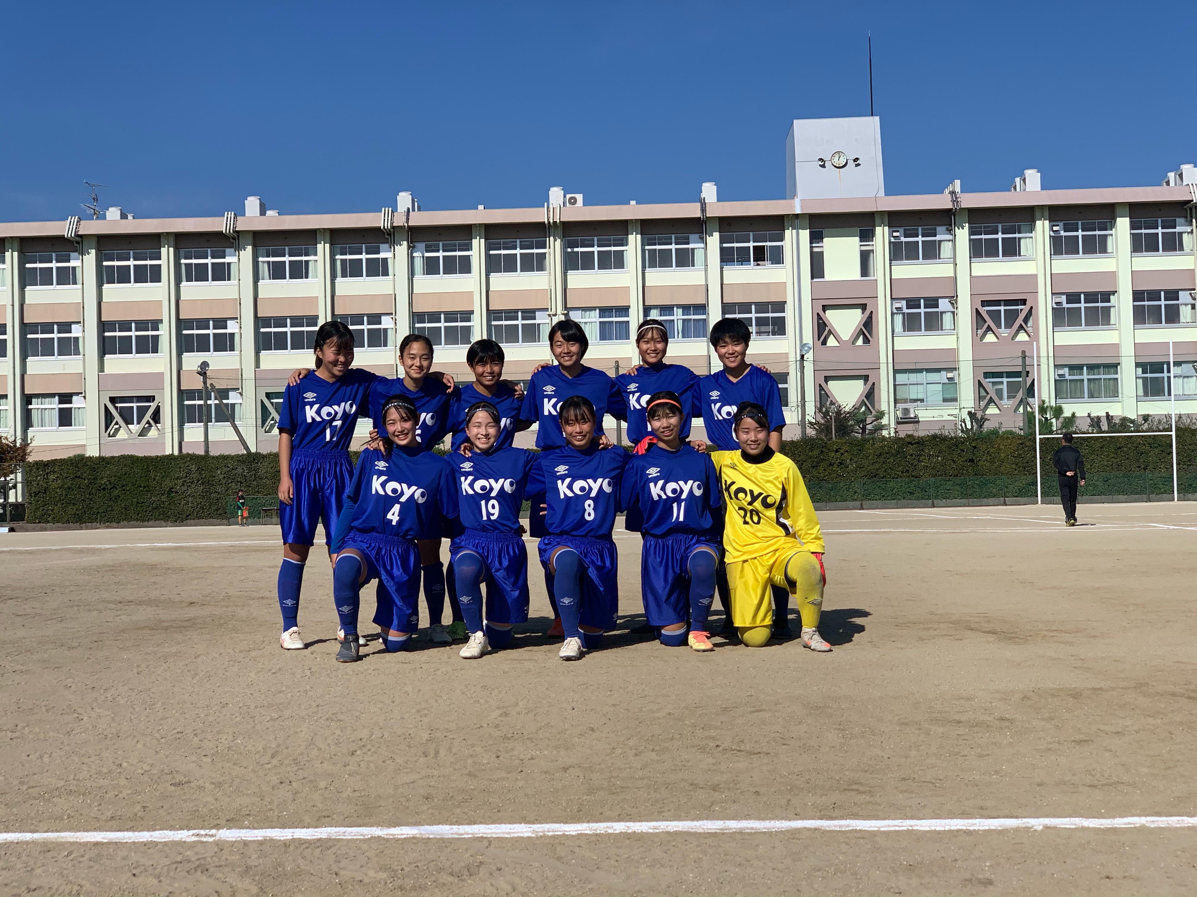 http://www.kyoto-be.ne.jp/kouyou-hs/mt/school_life/images/%E5%90%91%E9%99%BDVS%E7%9C%8C%E8%A5%BF.jpeg