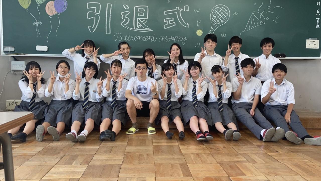 http://www.kyoto-be.ne.jp/kouyou-hs/mt/school_life/images/%E5%BC%95%E9%80%80.png