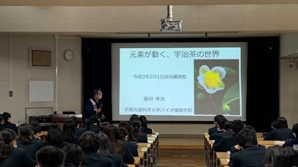 http://www.kyoto-be.ne.jp/kouyou-hs/mt/school_life/images/01.jpg