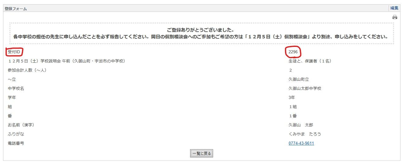スクリーンショット (2)_LI.jpg