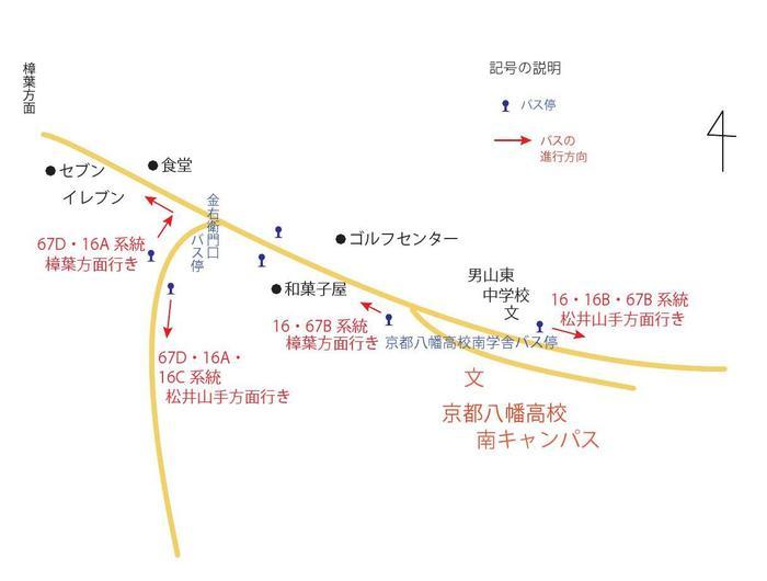 access_bus_minami_map.jpg