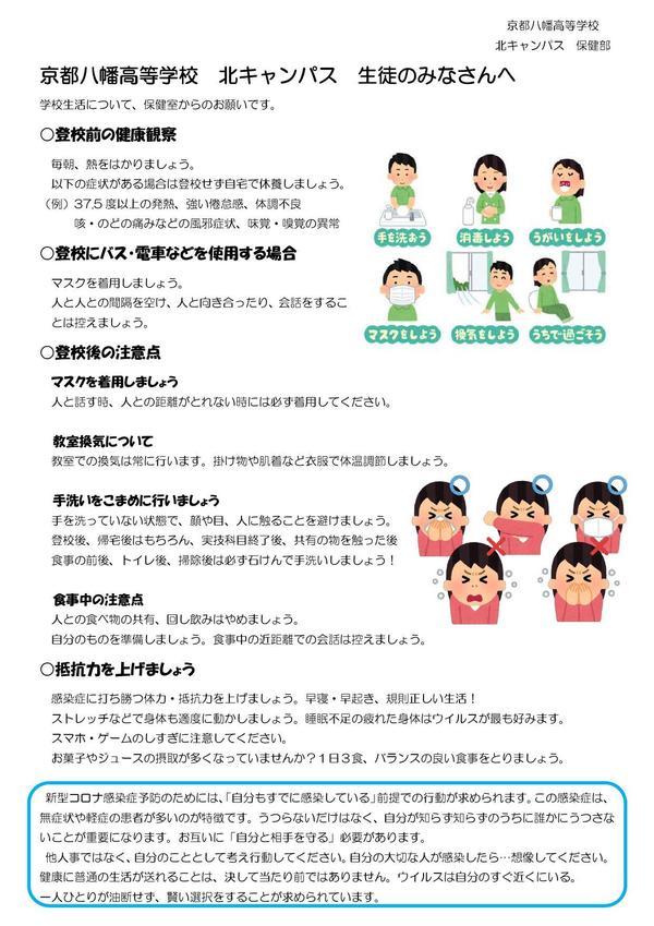 210408_kitanominasannhe_001.jpg