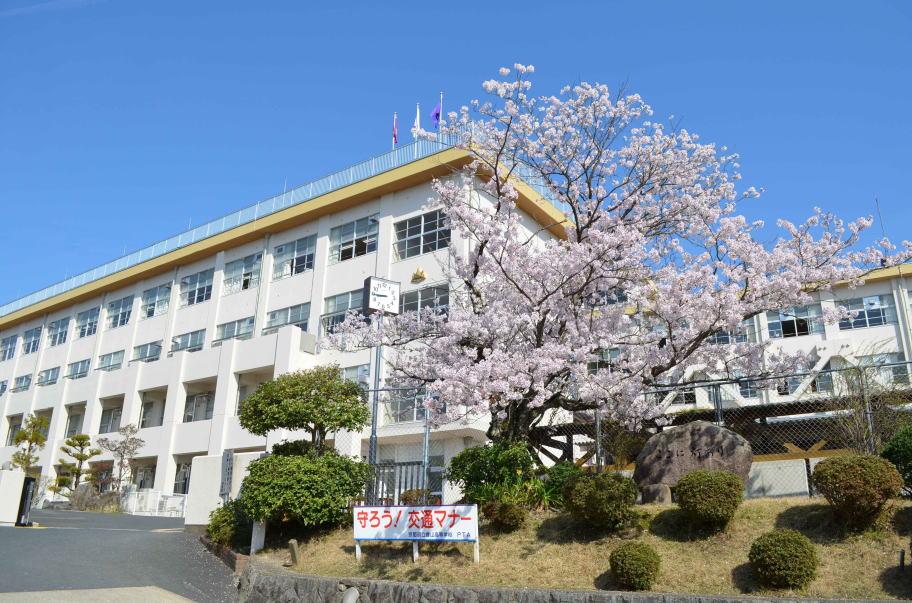 峰山高等学校