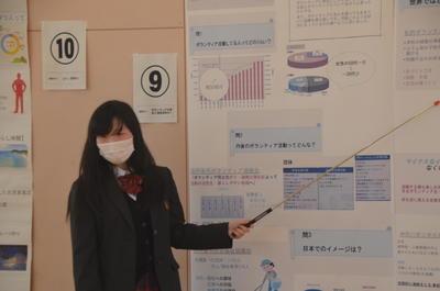 報告会ボランティア.JPG