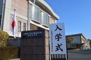 nyugaku_DSC_0018.jpg