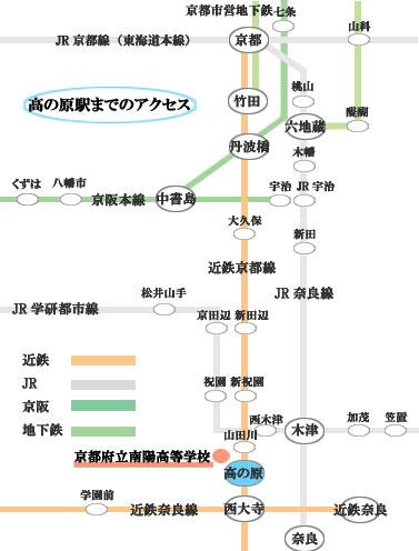 最寄り駅までのアクセス