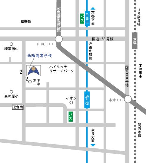 南陽高校アクセスマップ