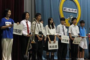 news2014_06_22_f.jpg
