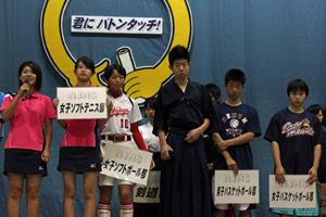 news2014_06_22_g.jpg
