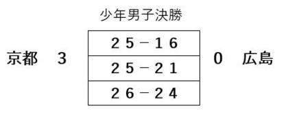20181010_vbm07.jpg