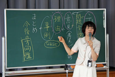 news2014_06_04_b.jpg