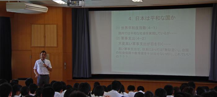 news2014_06_19_a.jpg