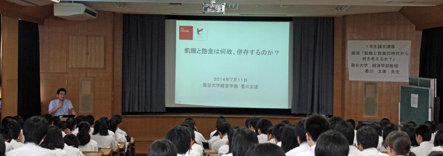 news2014_07_11_a.jpg